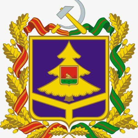 ООО «ПрофЭСКО» заключен энергосервсиный контракт на территории Брянской области