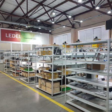 Экскурсия на производство завода LEDEL.
