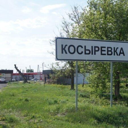 В поселениях Косыревского сельсовета Липецкой области появится новая система уличного освещения