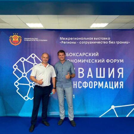Чебоксарский экономический форум «Чувашия трансформация 2021»